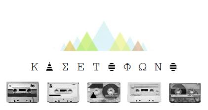 kasetophono